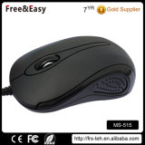 3D Optical Computer Mouse with High Resolution