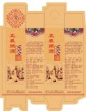 Hot Foil Stamping Roll for Paper