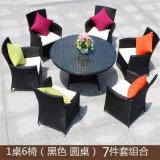 Outdoor Furniture Rattan / Wicker Restaurant Garden Furniture Outdoor Dining Table (Z574)