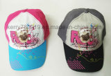 2018 Fashion Hot Child Baseball Cap with Embroidery and Printing Logo