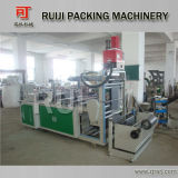 Plastic PE Express (mail) Bag Making Machine with Glue Sprayer