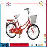 "New Style 16"" 20"" 24"" 26"" Inch City Bike/Mountain Bike/Road Bike/The Women Bicycle"