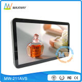 22 Inch LCD Advertising Display Player with USB SD Card (MW-211AVS)