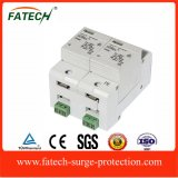 80KA AC Power Lightning Surge arrester SPD