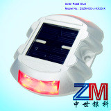IP67 Solar Road Stud / LED Road Marker / Cat Eye