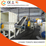 High Purity Copper Wire Recycling Granulator Machines