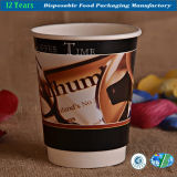 Biodegrade-PLA Hot Coffee Paper Cup (NEW&HOT TYPE)
