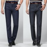 Brand Trousers 2015 Summer Men's Business Cotton Straight Jeans