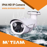 Low Bandwidth and Storage P2p H. 265 4MP Dwdr Web IP Camera with Ce, RoHS, FCC