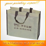 Custom Printing Brand Chinese Non Woven Shopping Bag (BLF-NB106)