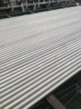 321 Seamless Stainless Steel Tube From China