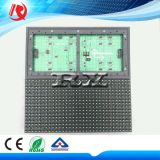 LED Message Display P10-1r Outdoor LED Display Module