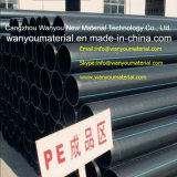 Delicate Plastic Pipe - PE Pipe Made in China