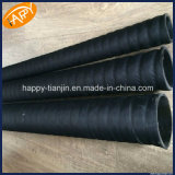 Smooth or Corrugated High Pressure Oil Tube