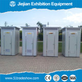 Movable Single Sitting Toilet Temporary Events