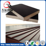Construction Melamine Film Faced Shuttering Plywood Concrete Form Board