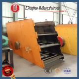 High Efficiency and Little Noise Vibrating Screen on Hot Sale