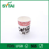 Custom Printed Disposable Single Wall Paper Coffee Cups with Different Colors
