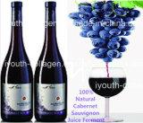 Top Wine, EU Pure Natural Cabernet Sauvignon Wine/Antique of Elegant Brut, 100% Juice Brewing, Rich Anthocyanin, Amino Acids, Anticancer, Antiaging, Blood Tonic