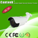 H. 265 4X Zoom 2.8-12mm Auto Focus Waterproof IP Camera (IPRK604XSL200)