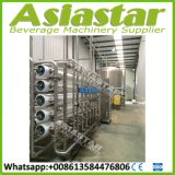 Wholesale Commerical Pure Water Reverse Osmosis Treatment
