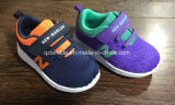 Leisure Sports Shoes Slip-on Shoes for Children
