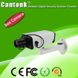 4MP Auto Iris Lens Surveillance IP Box Camera (IPC1H400W)
