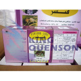 King Quenson Pest Control Buprofezin 95% Tc (70% WDG, 37% SC, 25% WP)