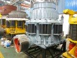 Copper Ore Crusher, Copper Ore Crushing Plant