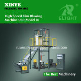 High Speed Film Blowing Machines Factory