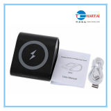 Quick Charging Qi Smart Phone Wireless Battery Charger