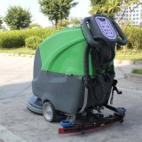 Battery Power Hand Push Floor Scrubbing Machine (DQX5A)