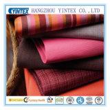 China Fabric Manufacturer Polyester Fabric (yintex)