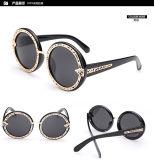 Hot Sale Round Retro Fashion Sunglasses