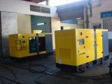150kVA 120kw Yuchai Silent Diesel Generator Soundproof Canopy