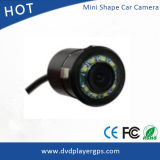 HD Car Rear View Camera with Waterproof Design