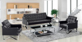 Modern Europe Design Steel Metal Leather Waiting Office Sofa (NS-S8807)