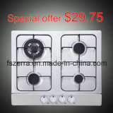 Sales Promotion Gas Burner (JZS3520)