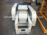 Roll Mill Crusher, Teeth and Smooth Roller Crusher, Shaft Roller Crusher for Sale