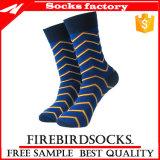 Men′s Slim Stripe Cotton Sock with Custom