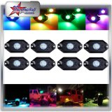 RGB LED Rock Light Under The Cars Motorcycle Truck