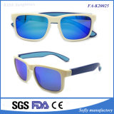 Soflying Fashion Cool Baby Blue Children Kids Designer Sunglasses