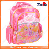 New Style Ergonomic 3D Child School Book Bag Backpack