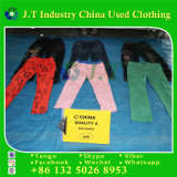 Used Clothing for Africa Kid Pants in Kg