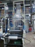 Rotary Die Head Film Blowing Machine (SJ-55)