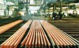 Australian Standard Steel Rail--68kg