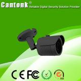 H. 265/H. 264 CCTV Security Outdoor IP Surveillance Network Camera (KIP-R25)