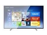 65 UHD Smart LED TV