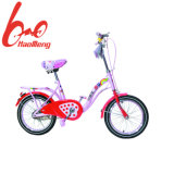 Pink Color Best Kids Bikes Toddler Bike
