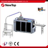 Paper Cup Forming Machine with Ce and ISO9001: 2000